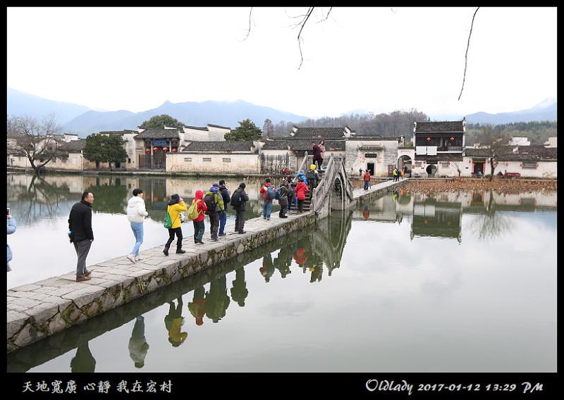 我在宏村:2l-IMG_7592.jpg