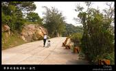 單車的香格里拉~金門.2am:P1170814.jpg