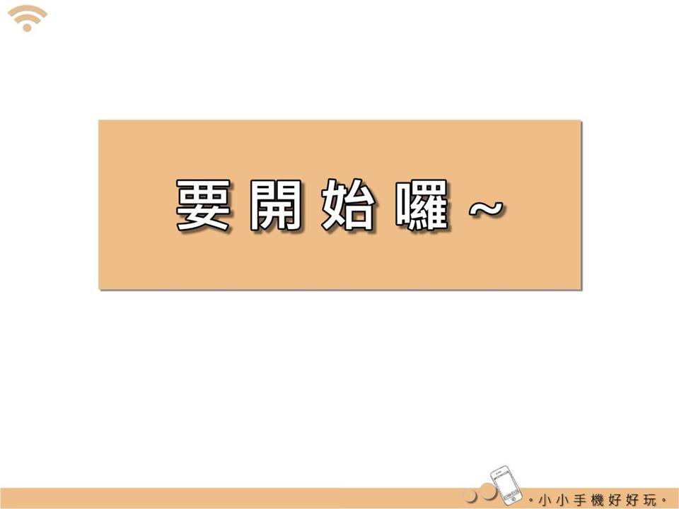 Line 聊天室建立短影片:linemov_08.jpg