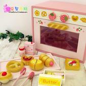 Mother garde:mother garden 木制草莓玩具 草莓面包烘烤箱.jpg