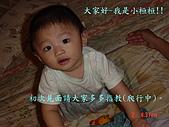 小桓桓特輯1(2006-11-02):初次見面