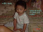 小桓桓特輯1(2006-11-02):心事小桓桓