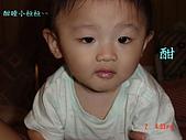 小桓桓特輯1(2006-11-02):酣睡小桓桓