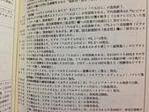 pp1234的凡玫周邊:2013-10-10 230658.JPG