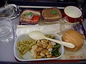 2007.11.15菲律賓行:DSCN2290.JPG