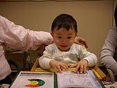 2007.12.07~12.08 台中遊:丞丞