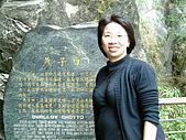 2005.04.01 花蓮太魯閣海洋公園二日遊:DSCF0006
