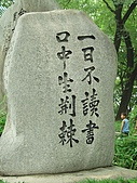 2005.07.21 韓國五天四夜行:DSCI0300