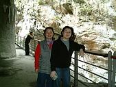 2005.04.01 花蓮太魯閣海洋公園二日遊:DSCF0009