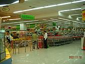 2007.11.15菲律賓行:DSCN2340.JPG