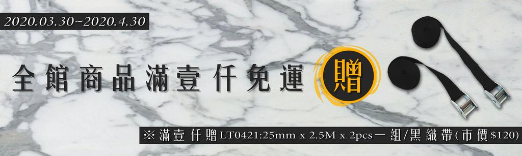 https://5.share.photo.xuite.net/profits.office/15898e0/2626164/1225915756_x.jpg