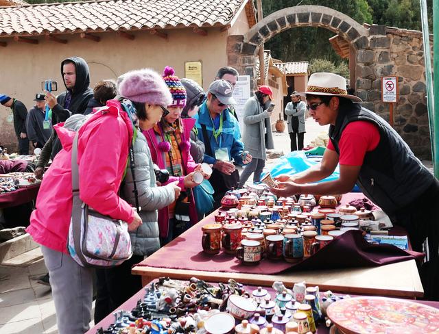 Raqchi (4).JPG - 201807秘魯+玻利維亞