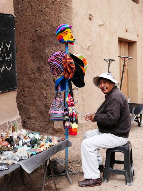 Raqchi (41).JPG - 201807秘魯+玻利維亞