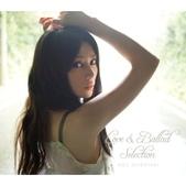 柴咲コウ(柴咲幸) Love & Ballad Selection:1667192942.jpg