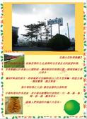 花蓮餐廳 青葉餐廳:花蓮青葉餐廳1.JPG