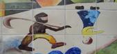 中原國小 藝術 滿校園 花蓮網站:中原國小 陶瓷版畫_仿本土藝術家5.jpg