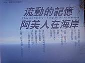 花蓮鐵道文化館 花蓮網站:花蓮鐵道文化館 花蓮網站6.JPG