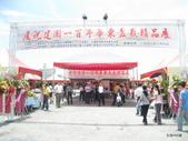 華東盆栽藝術展覽: 華東盆栽藝術展覽_001.JPG
