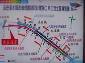 花蓮吉安溪七腳川與海 rn網站:花蓮吉安溪與海 rn6.JPG