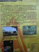 花蓮鐵道文化園區:花蓮鐵道文化園區_070.JPG