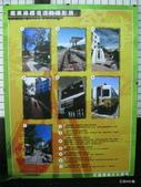 花蓮鐵道文化園區:花蓮鐵道文化園區_076.JPG