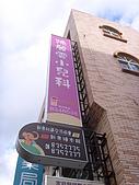 花蓮 新象 繪本館 花蓮網站資訊:新象 繪本館 rn花蓮26.JPG
