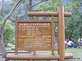 花蓮景點 林田山風景區:花蓮林田山.JPG