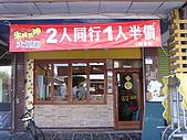 菠蘿義大利美食館 花蓮平價資訊網站:菠蘿義大利美食館 花蓮平價資訊網站1.JPG