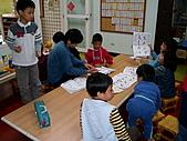 花蓮飛揚圍棋教室:飛揚圍棋社_5.JPG