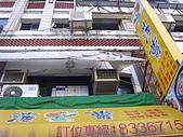 菠蘿義大利美食館 花蓮平價資訊網站:菠蘿義大利美食館 花蓮平價資訊網站2.JPG