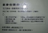 花蓮 新象 繪本館 花蓮網站資訊:花蓮 新象 繪本館 rn資訊73.jpg