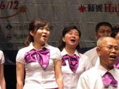 花蓮客家合唱團:花蓮客家合唱團_08.JPG