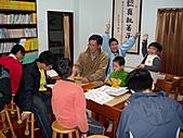 花蓮飛揚圍棋教室:飛揚圍棋社_4.JPG