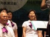 花蓮客家合唱團:花蓮客家合唱團_10.JPG
