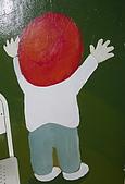 花蓮 新象 繪本館 花蓮網站資訊:花蓮 新象 繪本館 rn資訊47.jpg