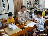 花蓮飛揚圍棋教室:IMGP6481.JPG