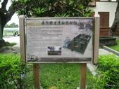 花蓮鐵道文化園區:花蓮鐵道文化園區_004.JPG