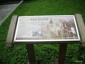花蓮鐵道文化園區:花蓮鐵道文化園區_005.JPG