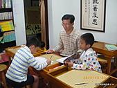 花蓮飛揚圍棋教室:IMGP6484.JPG
