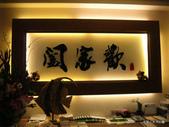花蓮闔家歡餐廳:花蓮闔家歡餐廳 花蓮闔家歡餐廳全國花蓮消費聯盟16.jpg