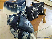 青出於藍-花蓮客家 藍染體驗DIY:藍染 流行創意服飾設計_005.JPG