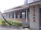 花蓮鐵道文化館 花蓮網站:花蓮鐵道文化館 花蓮網站3.JPG
