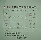 花蓮 新象 繪本館 花蓮網站資訊:新象 繪本館 rn花蓮11.jpg