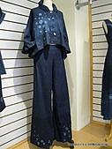 青出於藍-花蓮客家 藍染體驗DIY:藍染 流行創意服飾設計_015.JPG