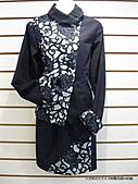 青出於藍-花蓮客家 藍染體驗DIY:藍染 流行創意服飾設計_017.JPG