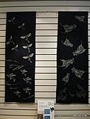 青出於藍-花蓮客家 藍染體驗DIY:藍染 流行創意服飾設計_018.JPG