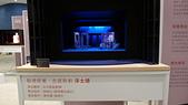 台中歌劇院奧古帝國的寶藏:P1240264.JPG