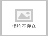 東京自由行九天八夜第五日:DSCN1205.JPG