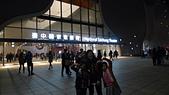 台中歌劇院奧古帝國的寶藏:P1240230.JPG