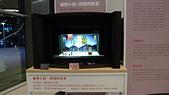 台中歌劇院奧古帝國的寶藏:P1240263.JPG